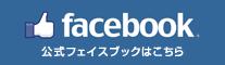 raccoondog facebook