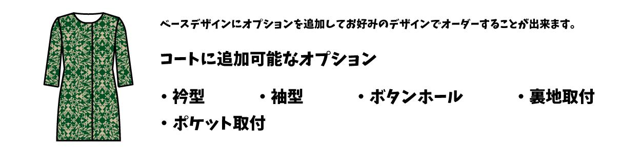 コート基本料金15,000円